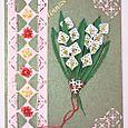 923 - Flowers