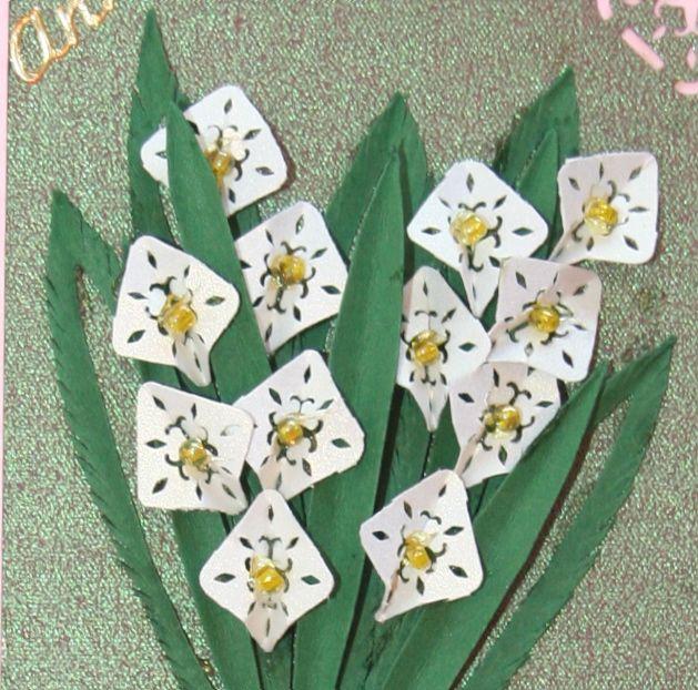 923 - Flower - Detail